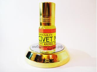 Мускус животный Цибетин 3мл (Оriginal Civet Musk, Saudi Arabia) Для женщин.