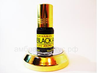 Черная Амбра животная кашалота 3мл (Оriginal Black Аmber, Saudi Arabia) Хит продаж! Для женщин.